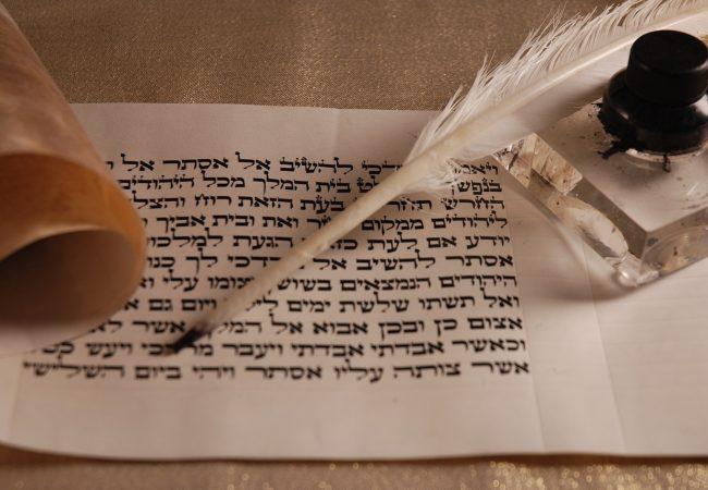 Нужен ли нам новый перевод Библии?