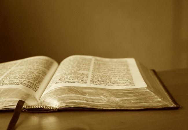 Неизменная и постоянно меняющаяся Книга, преображающая мир
