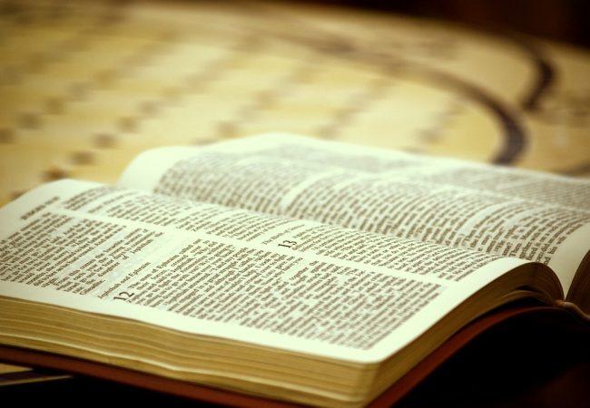 О русской Библии, церковных властях и простых людях