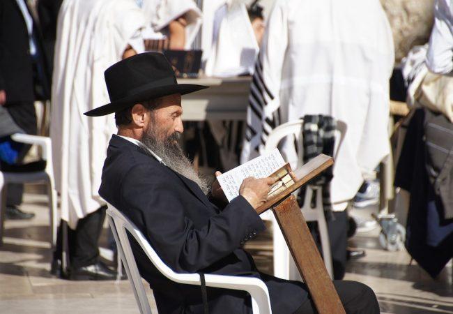 Читаем Библию между строк: культура «Толедот»