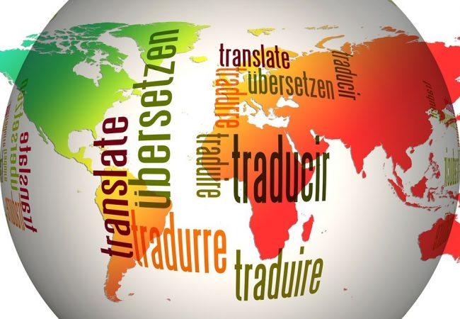 Трудное это дело – Библию переводить